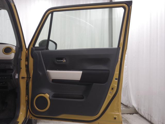 FリミテッドII 4WD 禁煙車 全方位モニター DCBS Sエネチャージ iストップ HID ドラレコ ナビ TV Bluetooth DVD USB ETC スマートキー シートヒーター ナノイー メーカー保証(47枚目)