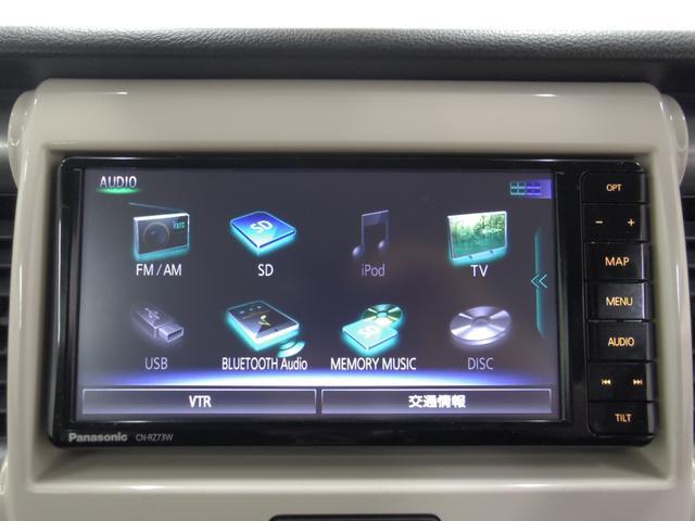 FリミテッドII 4WD 禁煙車 全方位モニター DCBS Sエネチャージ iストップ HID ドラレコ ナビ TV Bluetooth DVD USB ETC スマートキー シートヒーター ナノイー メーカー保証(54枚目)