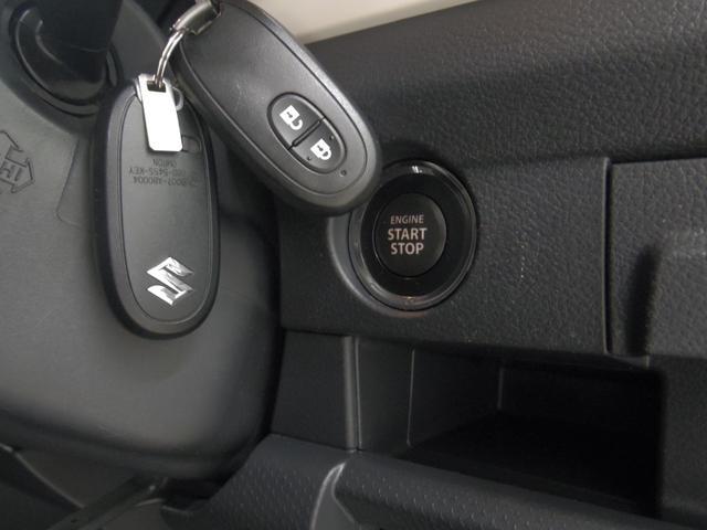 FリミテッドII 4WD 禁煙車 全方位モニター DCBS Sエネチャージ iストップ HID ドラレコ ナビ TV Bluetooth DVD USB ETC スマートキー シートヒーター ナノイー メーカー保証(56枚目)