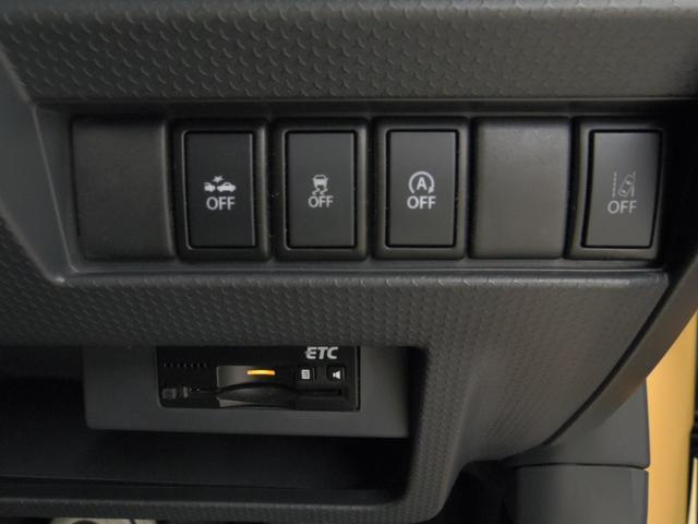 FリミテッドII 4WD 禁煙車 全方位モニター DCBS Sエネチャージ iストップ HID ドラレコ ナビ TV Bluetooth DVD USB ETC スマートキー シートヒーター ナノイー メーカー保証(57枚目)