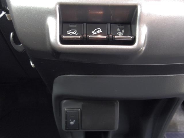FリミテッドII 4WD 禁煙車 全方位モニター DCBS Sエネチャージ iストップ HID ドラレコ ナビ TV Bluetooth DVD USB ETC スマートキー シートヒーター ナノイー メーカー保証(58枚目)