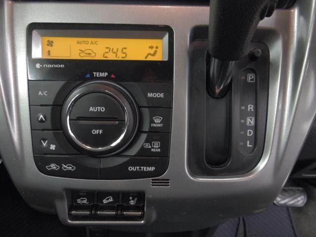 FリミテッドII 4WD 禁煙車 全方位モニター DCBS Sエネチャージ iストップ HID ドラレコ ナビ TV Bluetooth DVD USB ETC スマートキー シートヒーター ナノイー メーカー保証(61枚目)