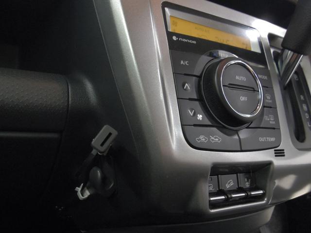 FリミテッドII 4WD 禁煙車 全方位モニター DCBS Sエネチャージ iストップ HID ドラレコ ナビ TV Bluetooth DVD USB ETC スマートキー シートヒーター ナノイー メーカー保証(62枚目)
