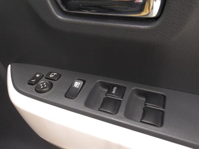 FリミテッドII 4WD 禁煙車 全方位モニター DCBS Sエネチャージ iストップ HID ドラレコ ナビ TV Bluetooth DVD USB ETC スマートキー シートヒーター ナノイー メーカー保証(63枚目)