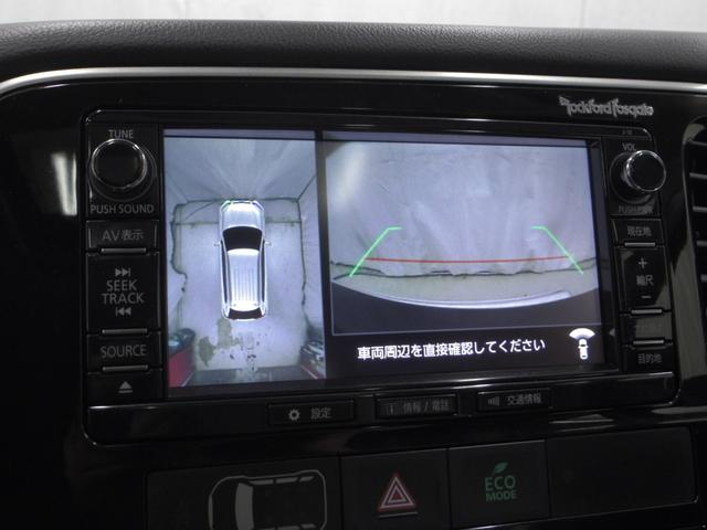 Gプレミアムパッケージ SR 電気温水ヒーター 茶革Pシート シルバールーフレール eアシスト追加機能付 パワーバックドア 純正ナビ 地デジ 全周囲カメラ プレミアムS AC電源 ETC Pスタート LED エアロ 20AW(15枚目)