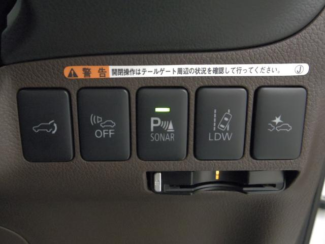 Gプレミアムパッケージ SR 電気温水ヒーター 茶革Pシート シルバールーフレール eアシスト追加機能付 パワーバックドア 純正ナビ 地デジ 全周囲カメラ プレミアムS AC電源 ETC Pスタート LED エアロ 20AW(16枚目)