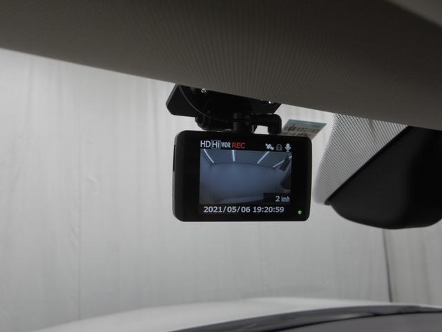 Gプレミアムパッケージ SR 電気温水ヒーター 茶革Pシート シルバールーフレール eアシスト追加機能付 パワーバックドア 純正ナビ 地デジ 全周囲カメラ プレミアムS AC電源 ETC Pスタート LED エアロ 20AW(54枚目)