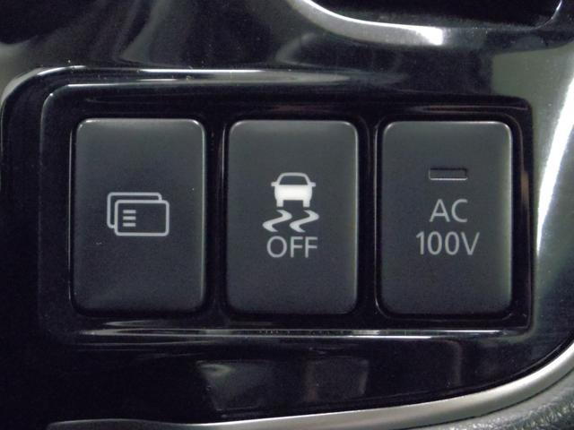 Gプレミアムパッケージ SR 電気温水ヒーター 茶革Pシート シルバールーフレール eアシスト追加機能付 パワーバックドア 純正ナビ 地デジ 全周囲カメラ プレミアムS AC電源 ETC Pスタート LED エアロ 20AW(57枚目)