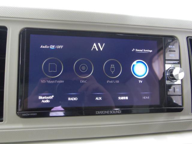 X SAIII 禁煙 スマートアシスト3 アナザースタイルPKG 純正ナビ装着アップグレードパック 純正ナビ TV Bカメラ HDMI Bluetooth ETC キーフリーシステム LEDヘッド ドラレコ 1年保証(50枚目)