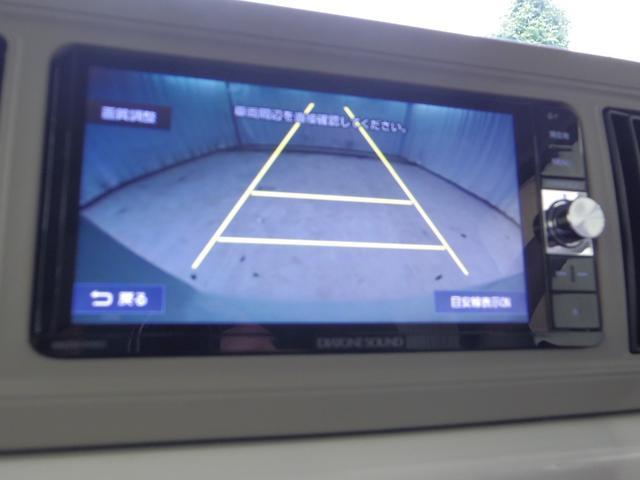 X SAIII 禁煙 スマートアシスト3 アナザースタイルPKG 純正ナビ装着アップグレードパック 純正ナビ TV Bカメラ HDMI Bluetooth ETC キーフリーシステム LEDヘッド ドラレコ 1年保証(51枚目)