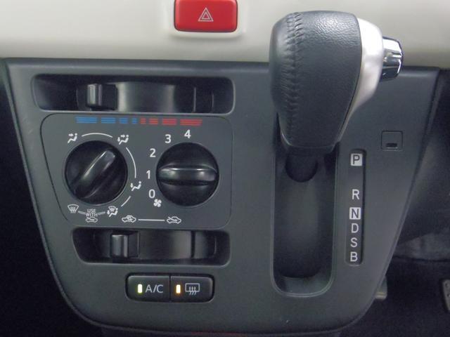 X SAIII 禁煙 スマートアシスト3 アナザースタイルPKG 純正ナビ装着アップグレードパック 純正ナビ TV Bカメラ HDMI Bluetooth ETC キーフリーシステム LEDヘッド ドラレコ 1年保証(52枚目)