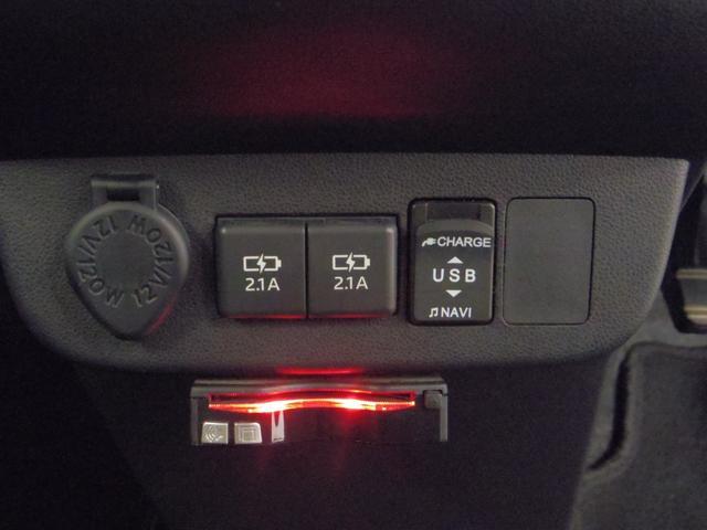 X SAIII 禁煙 スマートアシスト3 アナザースタイルPKG 純正ナビ装着アップグレードパック 純正ナビ TV Bカメラ HDMI Bluetooth ETC キーフリーシステム LEDヘッド ドラレコ 1年保証(53枚目)