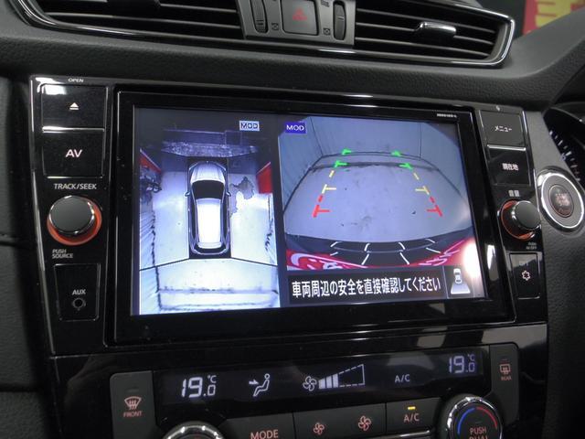 20Xi 1オーナー 禁煙 9インチ純正ナビ 地デジ アラウンドビューカメラ インテリジェントルームミラー 防水シート パワーバックドア LEDヘッド ソナー プロパイロット エマージェンシーブレーキ ドラレコ(51枚目)