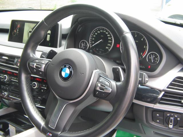 xDrive 35d Mスポーツ20インチアルミ(12枚目)