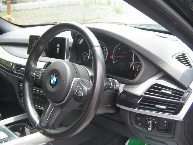 xDrive 35d Mスポーツ20インチアルミ(13枚目)