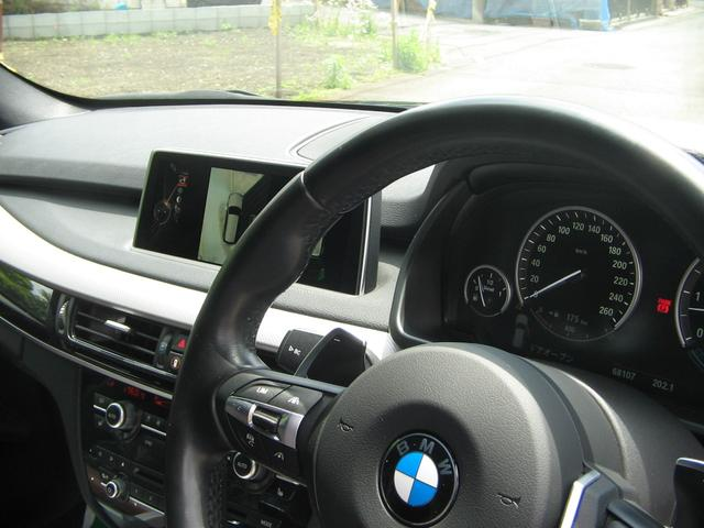 xDrive 35d Mスポーツ20インチアルミ(14枚目)