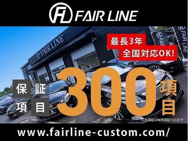 250HWS黒Hレザー 両側電動Sドア W連動ファイバー(2枚目)