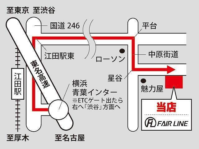 東名高速道路、横浜青葉インターより15分!道案内致しますのでお気軽にお電話下さい。TEL045-482-3888
