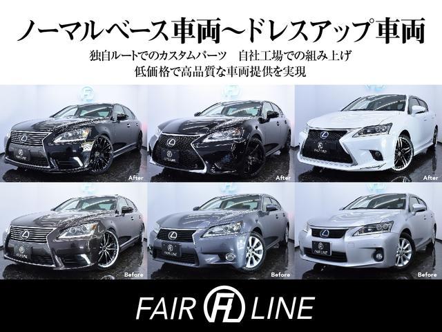 「レクサス」「LS」「セダン」「神奈川県」の中古車46