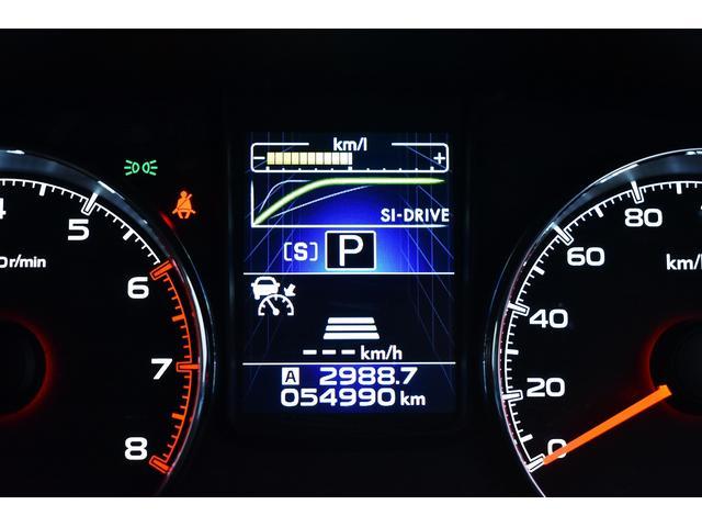 メーター中央に3.5インチのカラー液晶を配置し、燃費情報やアイサイトVer.2の動作状況を表示致します。