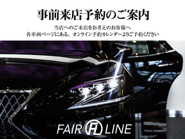 eR仕様 後期モデル・黒革・サンルーフ・LOWSTYLE・20inクラブリネアL566アルミホイール・メッキピラー・クルコン・メモリーパワーシート・シートヒーター純正ナビ・バックモニター(2枚目)