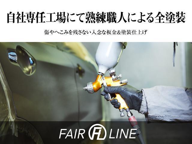 当店のオールペイント施工は自社工場を完備しており、熟練した確かな技術を持った職人が1台1台丁寧に仕上げております!