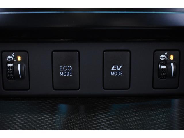 EVモードは、早朝・深夜時に静かに走行したい時や、ガレージ内で排出ガスを抑えたい時に便利ですね♪