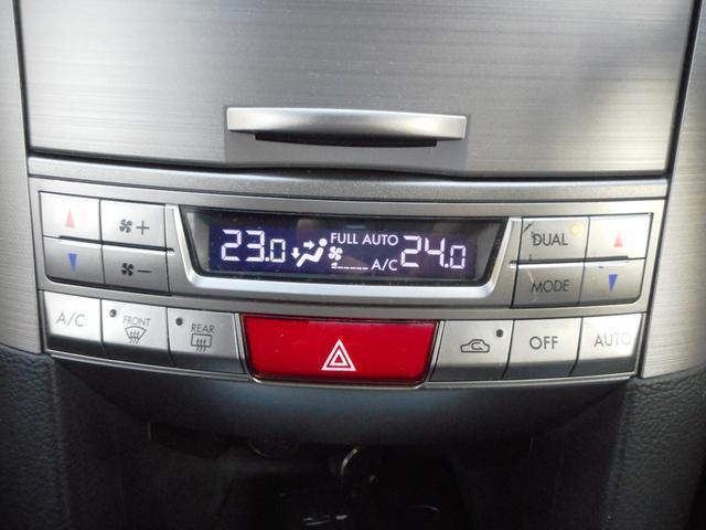 「スバル」「レガシィアウトバック」「SUV・クロカン」「神奈川県」の中古車19