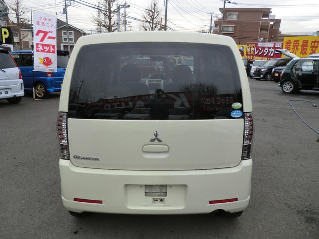 三菱 eKワゴン MS 左パワースライドドア ETC