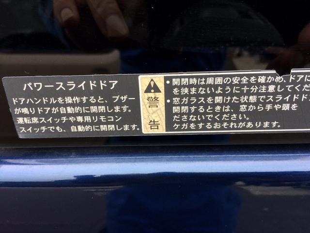 XS Bカメ Sキー サイドエアB キーフリー AC ETC(6枚目)