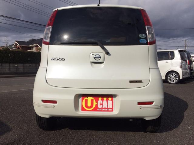 「日産」「モコ」「コンパクトカー」「神奈川県」の中古車21