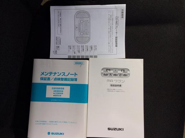 「スズキ」「MRワゴン」「コンパクトカー」「神奈川県」の中古車36