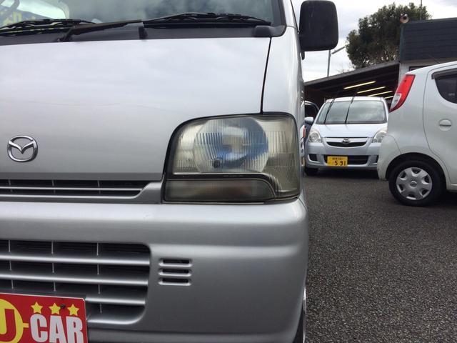 「マツダ」「スクラム」「軽自動車」「神奈川県」の中古車25