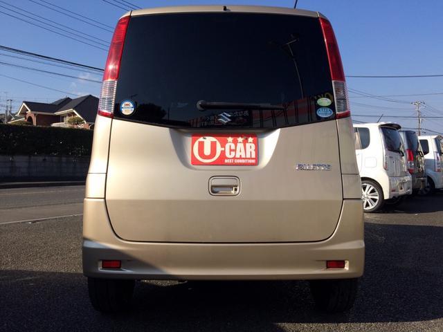 「スズキ」「パレット」「コンパクトカー」「神奈川県」の中古車23