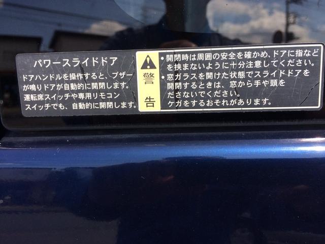 X AT AC 4名乗り オーディオ付 スマートキー(7枚目)