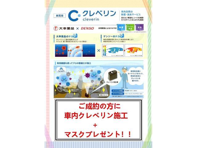 ナビ&TV&Bカメラ/ETC/クルコン/キーレス(2枚目)