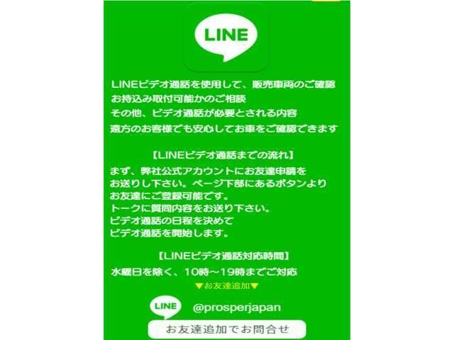 ナビ&TV&Bカメラ/ETC/クルコン/キーレス(3枚目)