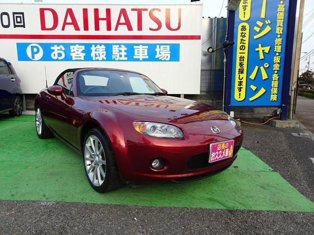 日本カー・オブ・ザ・イヤー受賞記念車/走行4.5万キロ(12枚目)