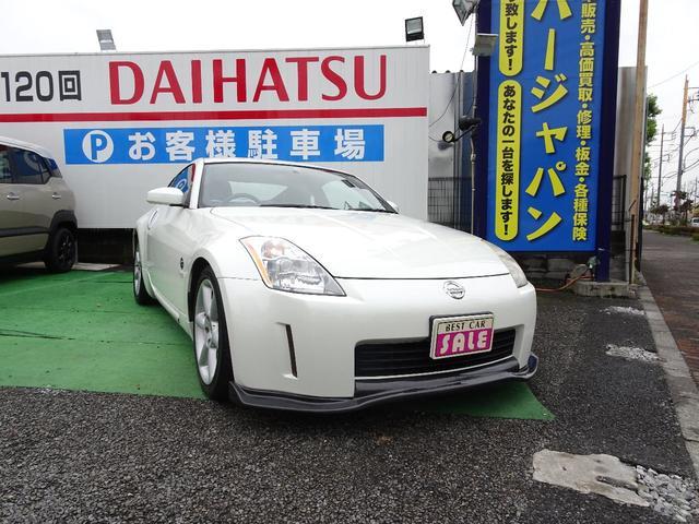「日産」「フェアレディZ」「クーペ」「東京都」の中古車14