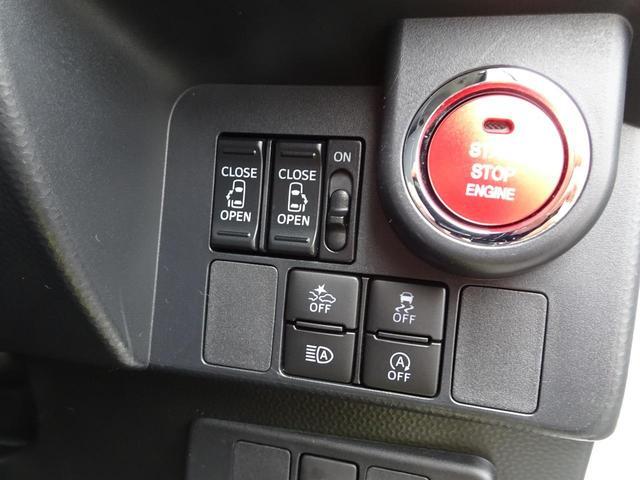 カスタムG ターボ SAIII /モデリスタエアロ/ストラーダ10インチSDナビ/パノラマモニター/フルセグTV/両側パワースライドドア/LEDヘッドライト/ETC/スマートアシスト3/クルーズコントロール/(13枚目)