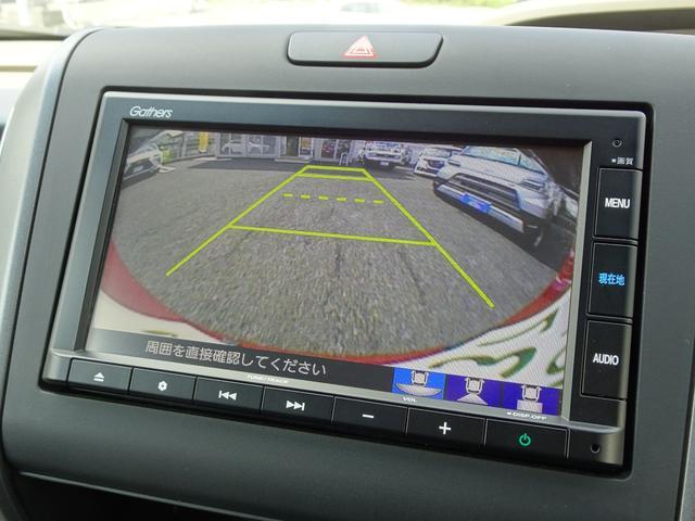 G・ホンダセンシング /純正ナビゲーション/リアカメラ/両側パワースライドドア/LEDヘッドライト+アクティブコーナリングライト/ビルトインETC/ホンダセンシング/アダプティブクルーズコントロール/スマートキー/(13枚目)