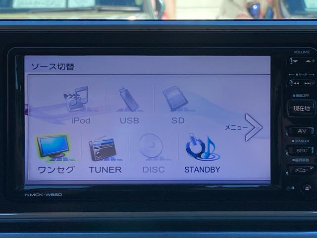 アクティバG SAII スマートアシスト2 純正メモリナビ バックカメラ ワンセグ LEDヘッドライト 純正アルミホイール アイドリングストップ ETC(14枚目)