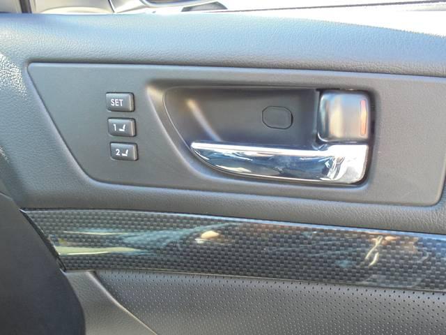 スバル レガシィツーリングワゴン 2.5i Sパッケージ 黒革 サンルーフ 買取車