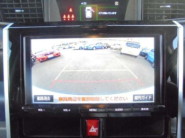 トヨタ タンク カスタムG-T ナビ Bカメラ ETC2.0 両側パワスラ