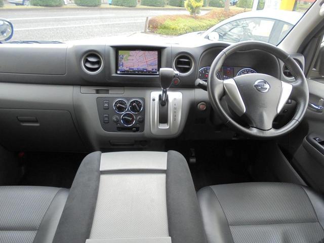 日産 NV350キャラバンバン ロングライダープレミアムGX インテリアpkg 買取車