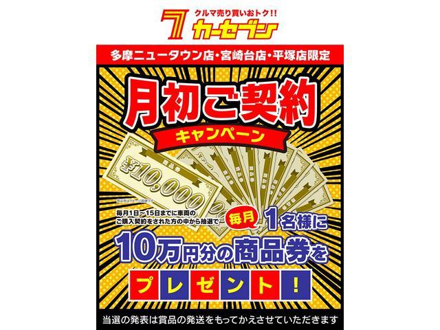 15X Mセレクション ナビ Bカメラ ワンセグ 買取車(2枚目)