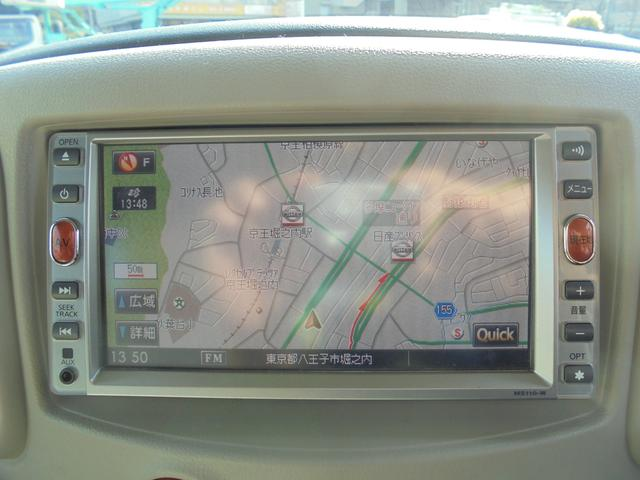15X Mセレクション ナビ Bカメラ ワンセグ 買取車(16枚目)