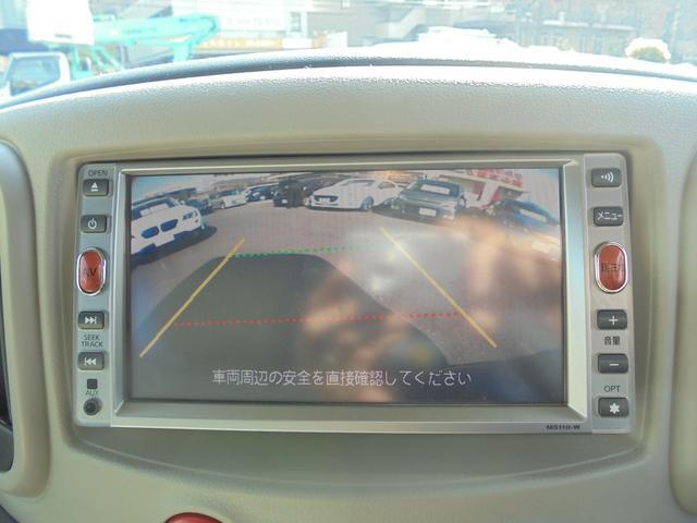 15X Mセレクション ナビ Bカメラ ワンセグ 買取車(17枚目)
