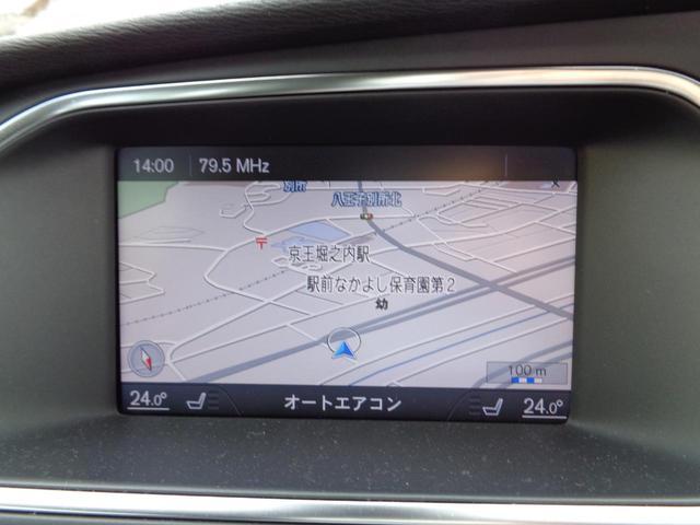 「ボルボ」「ボルボ V40」「ステーションワゴン」「東京都」の中古車8