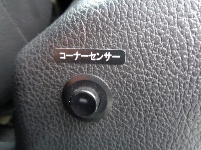 「スバル」「レヴォーグ」「ステーションワゴン」「東京都」の中古車26